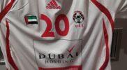 Maglia della nazionale degli Emirati Arabi Riuniti (collezione Simone Panizzi, foto Daniele Dei)