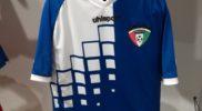 Maglia della nazionale del Kuwait (collezione Simone Panizzi, foto Daniele Dei)
