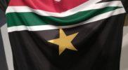 Maglia della nazionale del Sud Sudan (collezione Simone Panizzi, foto Daniele Dei)