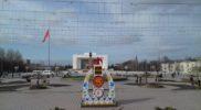L'orologio nella piazza principale di Bishkek col conto alla rovescia per l'inizio dell'edizione 2018 (foto Mirko Marino)